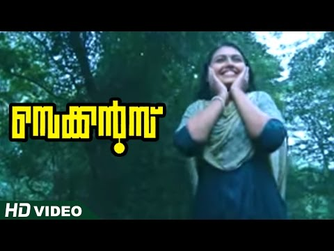 Seconds Malayalam Movie Scenes HD | Title...