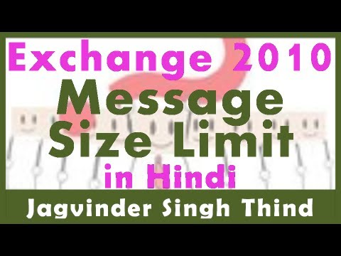 Exchange Server 2010 Message Size Limit Part 39 - YouTube