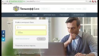 Альфа-Обучение: Как не платить проценты банку
