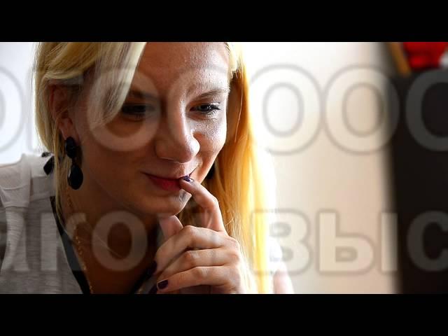 """love story - Саша и Алена """"Знакомство в интернете"""""""