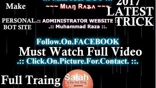 How To Make Personal BOT Site Full Free (Urdu/Hindhii) (2017)Latest Trick
