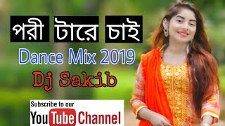 Download Video Pori কড়তা চাই   Charpoka ব্যান্ড   নৃত্য মিক্স   গান Dj সাকিব   2019 MP3 3GP MP4