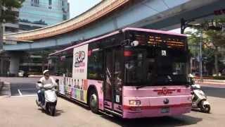 【台湾】 台北の路線バス Buses of Taipei Taiwan (2015.4)