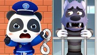 ちびっこ警察キキ | ごっこ遊び | 警察ごっこ | 赤ちゃんが喜ぶ歌 | 子供の歌 | 童謡 | アニメ | 動画 | ベビーバス| BabyBus