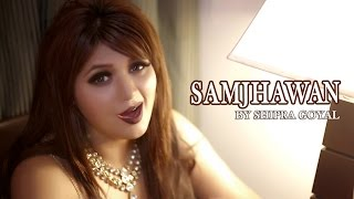 Samjhawan | Humpty Sharma Ki Dulhaniya | Cover Song By Shipra Goyal