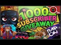 1000 Subscriber Giveaway Video - Cringiest Giveaway Ever! (ENDS July 13th) - BY VKAY