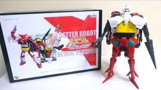 【チェンジゲッター2! スイッチオン!!】完全変形 ゲッターロボ  スタジオ・ハーフ・アイ ヲタファの変形レビュー / Perfect Change Getter Robo 2