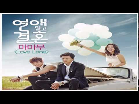 Love lane marriage not dating ost