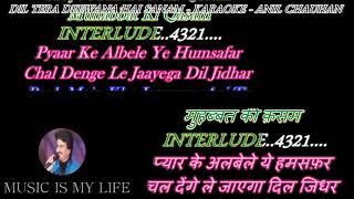 Dil Tera Deewana Hai Sanam - Karaoke With Scrolling Lyrics Eng. & हिंदी