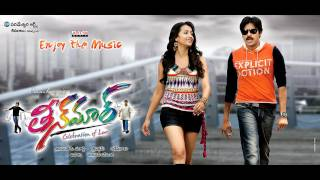 Teen Maar Song With Lyrics -  Gelupu Thalupule  (Aditya Music) - Pavan kalyan, trisha