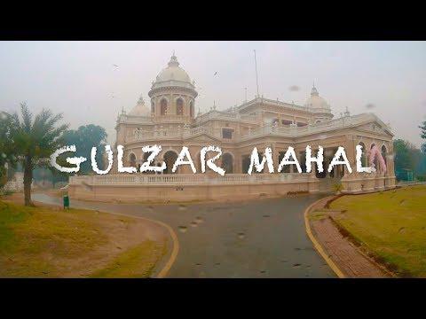 Gulzar | Darbar Mahal Bahawalpur, Punjab 4K