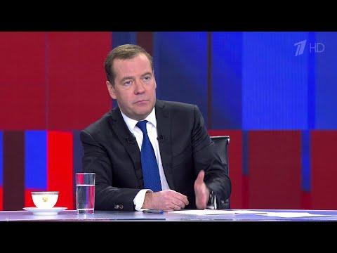Дмитрий Медведев в