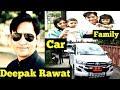 Deepak Rawat IAS Age, Wife, Family, Wiki, Biography & More