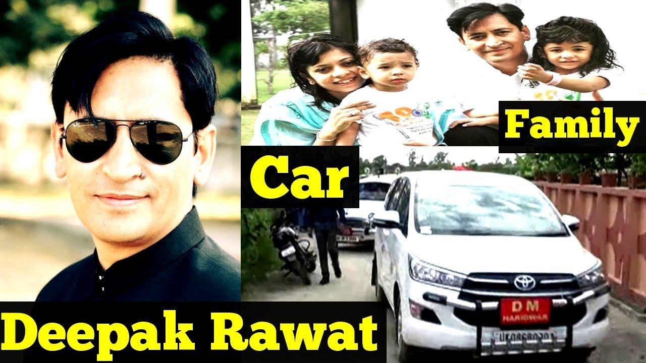 Deepak Rawat (IAS) Wiki, Age, Caste, Wife, Children, Family