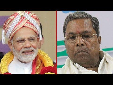 Karnataka polls: Siddaramaiah sends legal notice to PM Modi