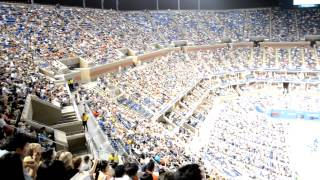 US Open Tennis - Arthur Ashe Stadium Inside View