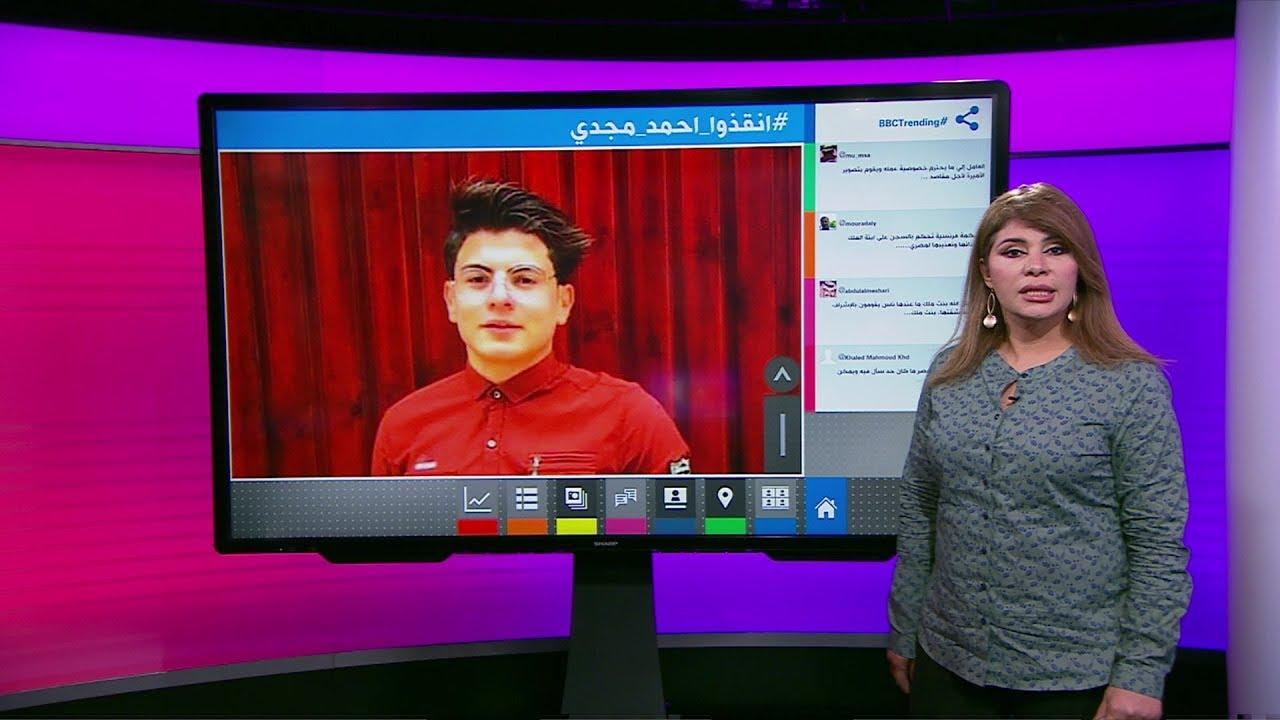 انقذوا احمد مجدي  قصة طالب الطب المصري الغريق في بحر دمياط