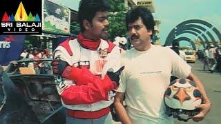dopidi movie vijay introduction scene vijay trisha saranya sri balaji video