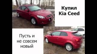 7800 рублей за 1 день