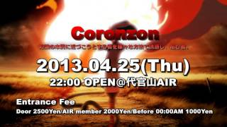 Coronzon at 代官山AIR 4/25木曜日