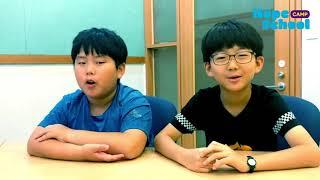 [2018 여름방학 홉스쿨캠프] 팝뮤직비디오 - 4조