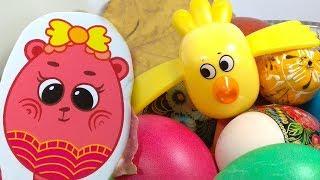 Ми-ми-мишки и Крошки картошки в Волшебных Яйцах / Играем в Игрушки / Видео для Малышей