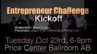 UCSD Entrepreneur Challenge Kickoff