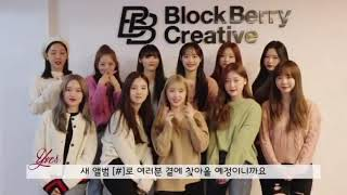 [ENG] LOONA's 2020 New Year Message