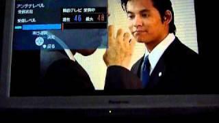 駄目元で地デジ受信にチャレンシ(難視聴地域)(LS14TMH使用)