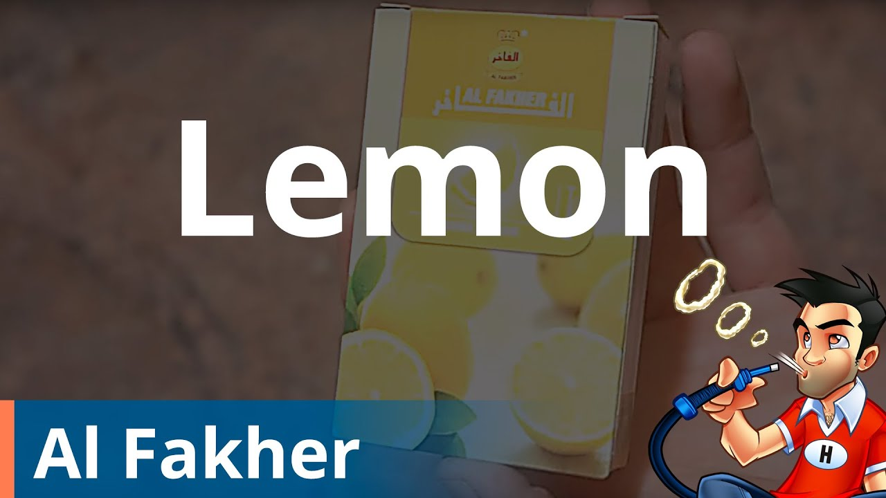 Al Fakher Lemon Shisha (Hookah) - Review