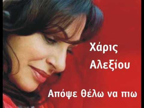 Haris Aleksiou