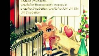 Копия видео УЛЫБАЙСЯ Клип Аватария
