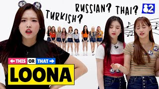 Download lagu LOONA knows every song on Earth 이달의 소녀 This or That