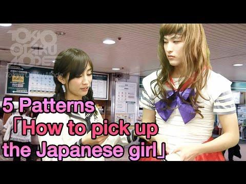 Japanese girl pick up