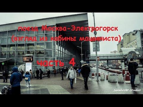SWS: Электропоезд Москва-Электрогорск (часть 4)