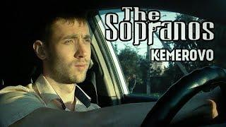 The SOPRANOS Kemerovo _ Сопрано в Кемерово