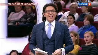 """Участие в ток-шоу """"Андрей Малахов. Прямой эфир"""". Беременность от ФИЛИППА КИРКОРОВА, так ли это?"""