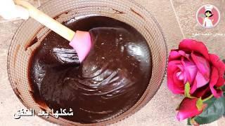 صوص الشوكولاتة الفاخرة ب 3 طرق مختلفة تحضر في 5 دقائق فقط مع رباح محمد