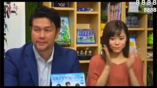 JR東日本カップ2017 第91回関東大学サッカーリーグ戦開幕記念特番をお届...