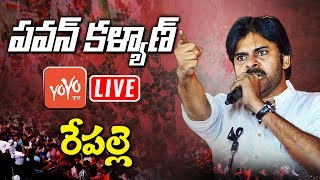 Pawan Kalyan LIVE | Live Pawan Kalyan Interaction with JanaSena Party Activists of Repalle