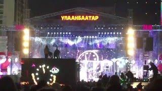 2015年12月31日、夜21時からモンゴル国の首都オラーンバータル市のチン...