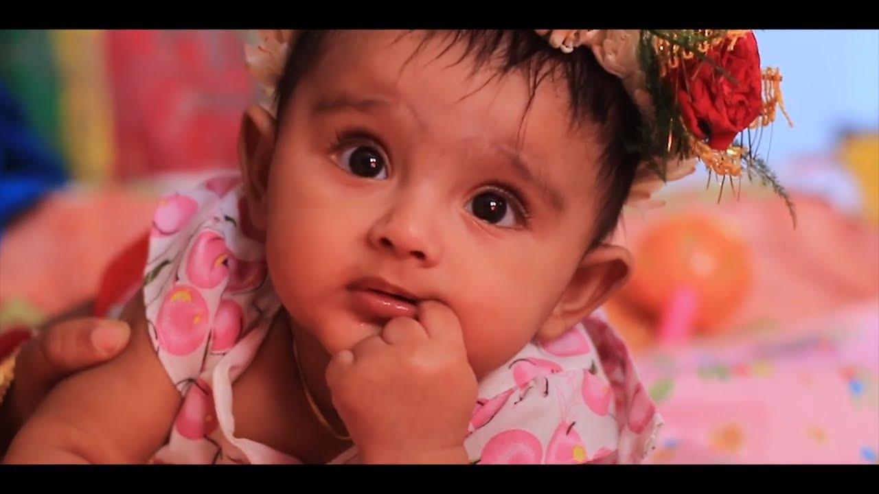 Aratrika First Rice Ceremony | 2017 | Cinematic Video Series of Baby  Birthday | 1080P