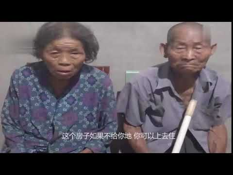 幼儿园扫黑后 江苏再把90岁夫妇列涉黑疑犯
