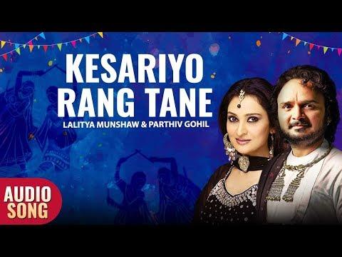 Kesariyo Rang Tane   Lalitya Munshaw, Parthiv Gohil   Aye Halo Vol. 2   Latest Non Stop Raas Garba