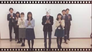 制作・著作:渋谷区.