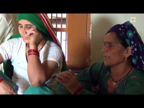 """'बेटा तेरी निरमलां झूठी'-हरयाणवी लोकगीत जकड़ी Jakari No: 184: """"Beta Teri Nirmala Jhoothi"""""""