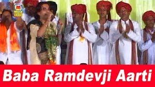 Baba Ramdevji Ki Live Aarti Sung By Prakash Mali | Baba Ramdevji Song