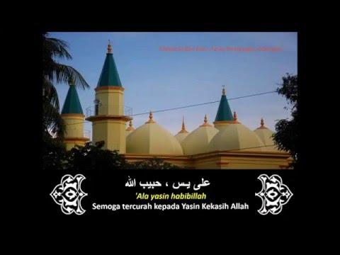 Sholatullah Salamullah Selawat Badar  Evie Tamala صلاة الله سلام الله