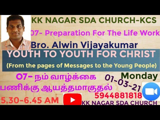 KK NAGAR SDA CHURCH -07- Preparation For The Life Work - Bro. Alwin Vijayakumar