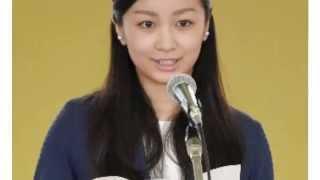 佳子さまが公務で初のあいさつ 高校馬術大会開会式、静岡 更新: 2015年...
